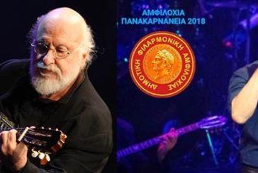 Πανακαρνάνεια 2018: Σαββόπουλος και Μπάσης για δύο μοναδικές συναυλίες στην Αμφιλοχία