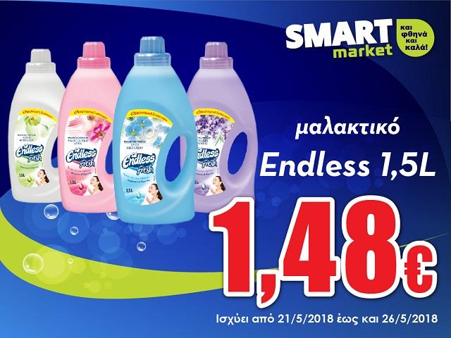 smart_market_diaf_fb_18_5_2018-02