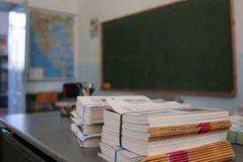 Περίεργη κλοπή σε δημοτικό σχολείο του Ξηρομέρου