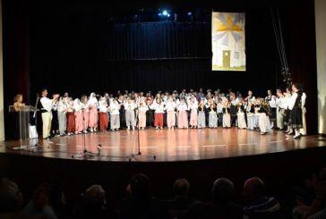 «Τόποι Αυτοθυσίας: Ιερά Μονή Σέλτσου, Μεσολόγγι, Μυτιλήνη»