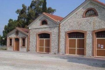 Έκλεψαν κλιματιστικά από το Τρικούπειο Πολιτιστικό Κέντρο Μεσολογγίου