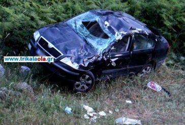 Εικόνες σοκ από το τροχαίο στα Τρίκαλα – Σκοτώθηκε βρέφος 13 μηνών (video)