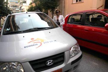 Πληρώνονται οι εργαζόμενοι του «Βοήθεια στο Σπίτι» στον δήμο Μεσολογγίου