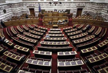 Ο Σύλλογος Παπαδαταίων Ξηρομέρου διοργανώνει επίσκεψη – ξενάγηση στη Βουλή