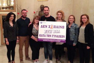 Στελέχη του Ξενώνα Φιλοξενίας Γυναικών του Δήμου Αγρινίου με τον συγγραφέα του έργου «MAIDen»