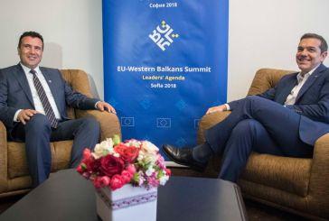 Από το 1991 έως και το 2018: Οι διαπραγματεύσεις με την πΓΔΜ