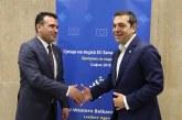 ΑΝΤΑΡΣΥΑ: Διεθνιστικό – αντιιμπεριαλιστικό «όχι» στη συμφωνία Τσίπρα –Ζάεφ
