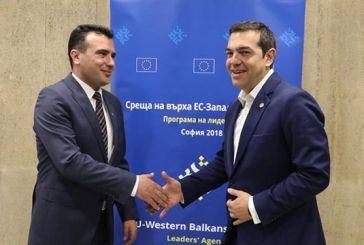 «Μακεδονία του Ίλιντεν» θέλουν να βαπτίσουν τώρα τα Σκόπια