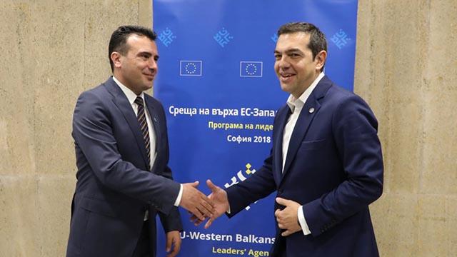 zaev-tsipras-skopiano