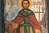 Στον Ι.Ν. Αγίου Νικολάου Τρύφου φέτος η εορτή του Αγίου Βαρβάρου