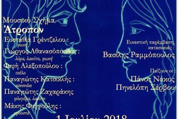 Αναβάλλεται για την 1η Ιουλίου η παράσταση «Ερωτόκριτος» στο Μεσολόγγι