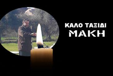 Πένθος στα Παλιάμπελα για τον Γεράσιμο Μερισιώτη που έφυγε αιφνιδίως από τη ζωή