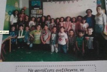 Τα παιδιά του 17ου Δημοτικού Σχολείου Αγρινίου γίνονται συγγραφείς για τον Σακχαρώδη Διαβήτη