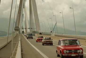 Πως θα ήταν η Γέφυρα με τα οχήματα πριν από μισό αιώνα (φωτό)