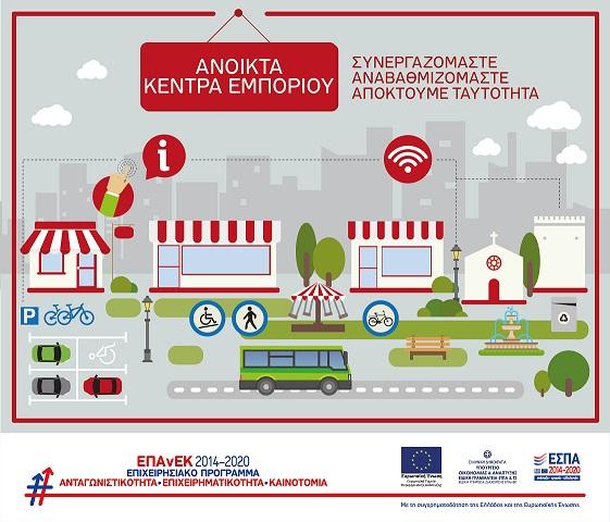 2018 05 MNEC EMPORIO post-01