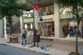 Αγρίνιο: Νέα φωτιστικά υψηλής τεχνολογίας σε Παπαστράτου και Αναστασιάδη