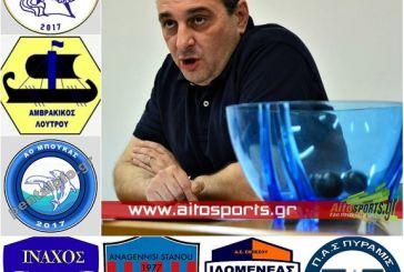 Εκλογές ΕΠΣΑ: Οι ομάδες του Δήμου Αμφιλοχίας στηρίζουν Παπαχρήστο