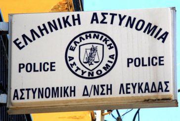 Ξηρομερίτης ο νέος πρόεδρος στην Ένωση Αστυνομικών Υπαλλήλων Λευκάδας