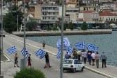 Πορεία οπαδών του Αρτέμη Σώρρα στην Αμφιλοχία
