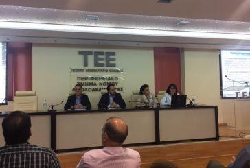 «Η Αιτωλοακαρνανία στο Εθνικό Κτηματολόγιο»-Ο απολογισμός της εκδήλωσης του ΤΕΕ (βίντεο)