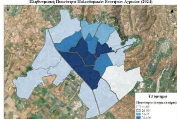 Ποιες είναι οι πιο πυκνοκατοικημένες συνοικίες του Αγρινίου. Η πρόβλεψη για το 2024