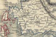 Χάρτης Αιτωλοακαρνανίας του 1851