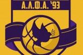 Λύση συνεργασίας της ΑΛΦΑ 93 με τον προπονητή Τ. Καρατσώρη