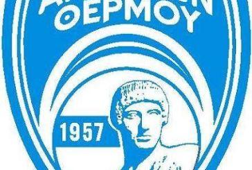 """Πόλεμο και """"λάσπη"""" κατά του Σωματείου καταγγέλλει ο πρόεδρος του Απόλλωνα Θέρμου"""
