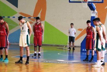 Πανελλήνιο Μπάσκετ Παίδων στο Αγρίνιο : Ενός λεπτού σιγή για τον Κώστα Πολίτη