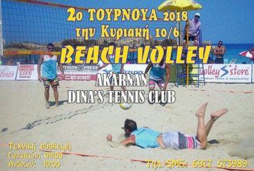 AΚΑΡΝΑΝ-Dina's Tennis Club:  Τουρνουά Beach Volley  στο Αγρίνιο