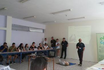 Σεμινάριο πρώτων βοηθειών και χρήσης αυτόματου απινιδωτή στο ΔΙΕΚ Μεσολογγίου (φωτο)