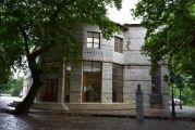 Aντιπολίτευση Θέρμου: καταψηφίστηκε η διοίκηση και η οικονομική κατάσταση του δήμου υπό τον κ. Κωνσταντάρα