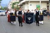 Με τη δέουσα λαμπρότητα το Δοκίμι εόρτασε το Γενέθλιο του Αγίου Ιωάννου του Προδρόμου (φωτό)