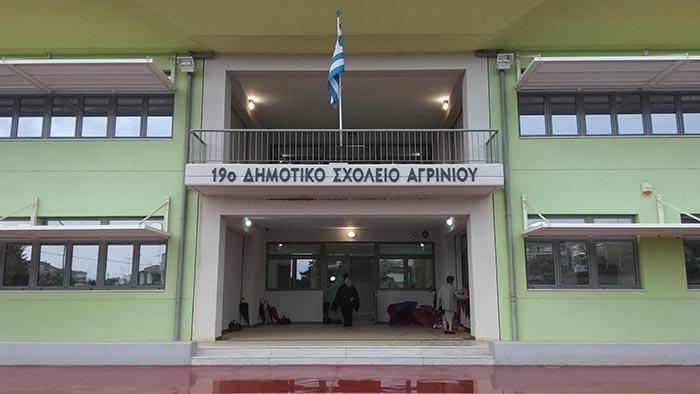 Την οριστική ακύρωση της συγχώνευσης  9ου Δημοτικού και  19ου Δημοτικού σχολείου Αγρινίου ζητούν οι βουλευτές ΣΥΡΙΖΑ