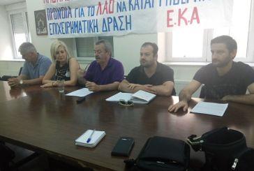 Εργατικό Κέντρο Αγρινίου: «Απαξιώνουν το Νοσοκομείο Αγρινίου»