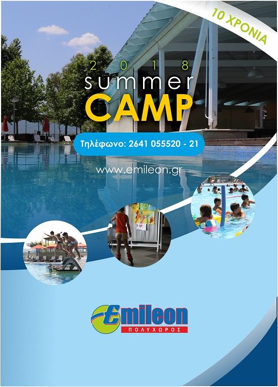 emileom-summer-cump-3