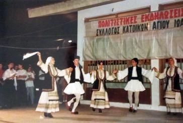 Διήμερο εκδηλώσεων στις Εργατικές Κατοικίες Αγίου Ιωάννη Ρηγανά Αγρινίου
