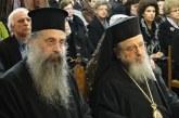 Θλίψη στη Μητρόπολη για το θάνατο της μητέρας του Πρωτοσύγκελου Επιφάνιου Καραγεώργου
