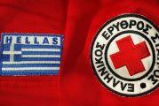 Ερυθρός Σταυρός: Κρίσιμες εκλογές με πολύ παρασκήνιο