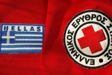 Την 31η Μαρτίου η Γενική Συνέλευση του Ελληνικού Ερυθρού Σταυρού