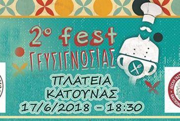 2ο Φεστιβάλ Ξηρομερίτικης Γευσιγνωσίας στην Κατούνα