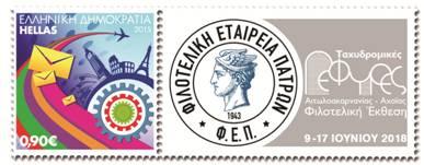 grammatosima-europa-gefyres-4