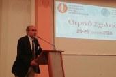 Θερινό Σχολείο Επιχειρηματικότητας στο ΤΕΙ Δυτικής Ελλάδας