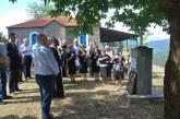 Τα Καζαναίικα Μακρυνείας τίμησαν δύο ήρωες τους (φωτο)