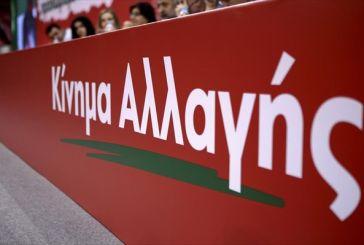 Έξι υποψήφιους βουλευτές Αιτωλοακαρνανίας ανακοίνωσε το ΚΙΝΑΛ