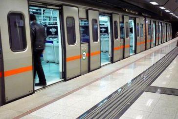 ΑΣΕΠ: Έρχονται νέες προσλήψεις μονίμων σε Μετρό, Τραμ, Ηλεκτρικό και Εθνικές Αρχές