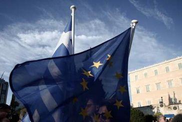 Eurogroup: Αυτές είναι οι δεσμεύσεις που αναλάβαμε, μετά τις 20 Αυγούστου