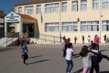 Κατά της συγχώνευσης σχολείων το Δημοτικό Συμβούλιο Ναυπακτίας