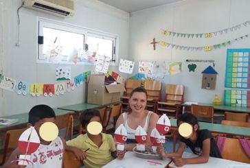 Ολοκληρώθηκαν τα μαθήματα ενισχυτικής διδασκαλίας του Κέντρου Κοινότητας Δήμου Μεσολογγίου