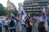 Κάλεσμα του Εργατικού Κέντρου Αγρινίου σε νέο συλλαλητήριο την Πέμπτη